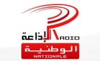 Radio Nationale tunisie