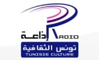 Radio tunisie Culture